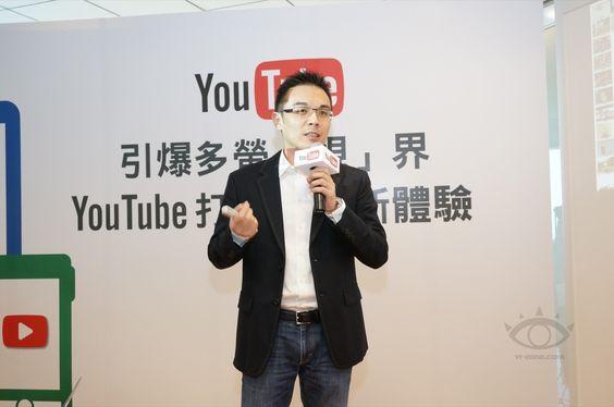 吸引力直逼電視,Google 公布 2013 年 YouTube 使用行為調查 - http://chinese.vr-zone.com/92869/google-annouced-taiwan-user-behavior-in-taiwan-12032013/