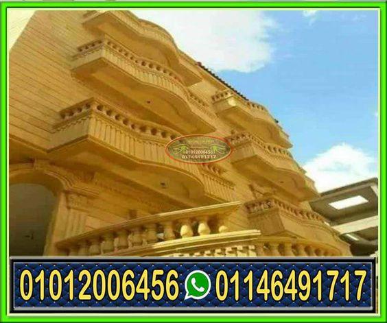 سعر متر الحجر الطبيعي للواجهات Mansions House Styles Building