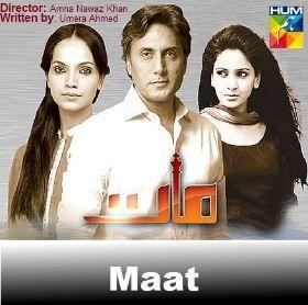 Urdu drama maat episode 18 : Drama maan episode 4 dailymotion