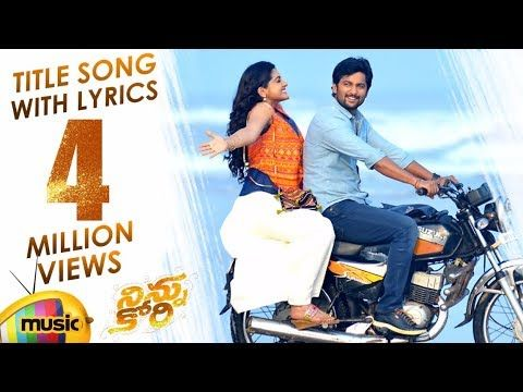 Ninnu Kori Movie Movie Songs Songs