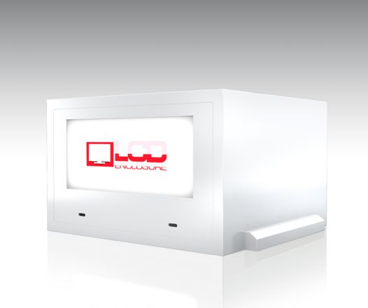 projector enclosures uk