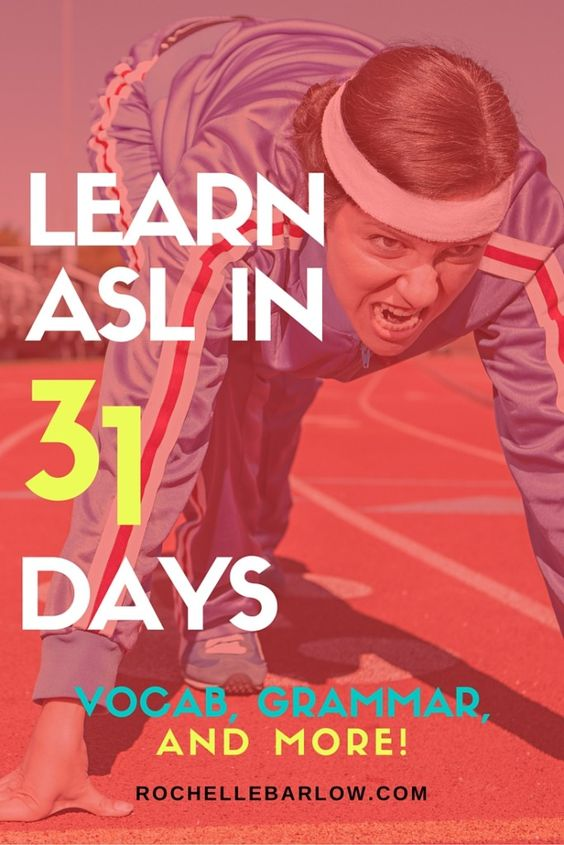You've been dying to learn ASL forever! Now you can! You'll learn not only vocabulary, but also grammar and all the skills the go along with ASL. For FREE! Pin so you can have easy access to all 31 lessons