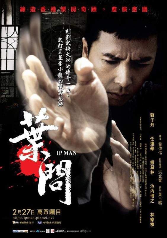 Image result for ip man movie poster free use