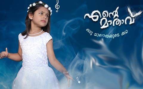 Serials6pm Watch Online Malayalam Tv Programmes Tv Serials Asianet Tv Shows In 2020 Flower Girl Dresses Tv Programmes Serial