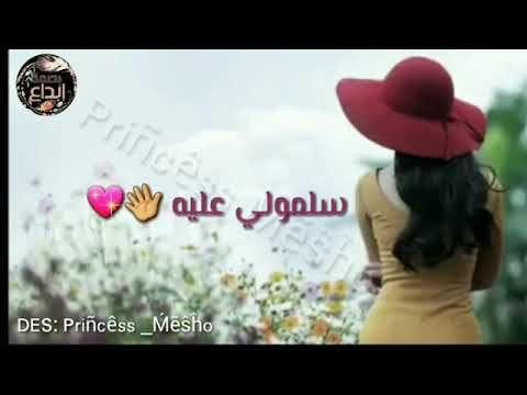 عبد الحليم حافظ سواح حالات وتساب Youtube Floppy Hat Lovely Princess