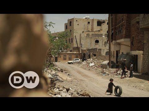 Youtube Yemen Documentaries Yemeni People