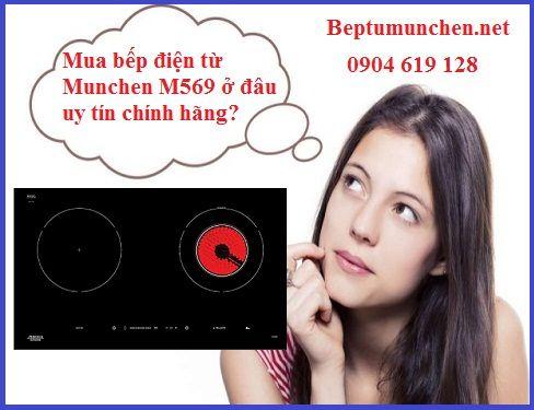 Đại lý bán bếp điện từ Munchen M569 uy tín tại Hà Nội