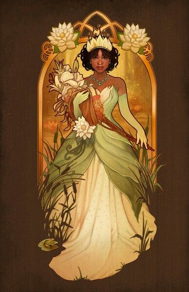 Nubian#princess