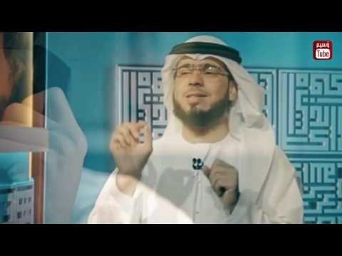 كلام جميل عن الحب للشيخ وسيم يوسف Youtube Music Youtube Photography