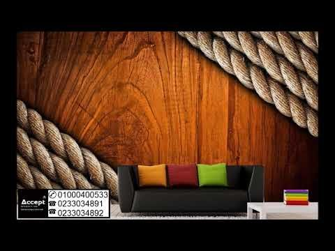 ورق حائط خلفيات خشبية Youtube Throw Pillows Pillows Wallpaper