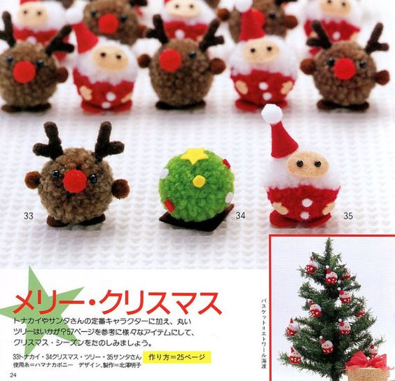 adorable christmas pompom reindeer santa and tree mascot plush pattern pdf rentiere sprache. Black Bedroom Furniture Sets. Home Design Ideas