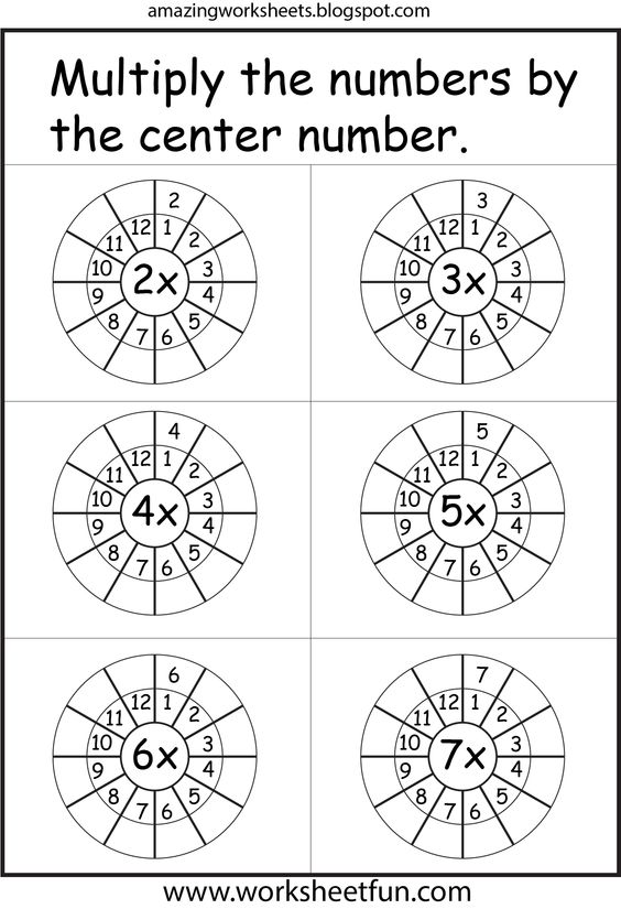 Multiplication Worksheets – Maths Circles Worksheets