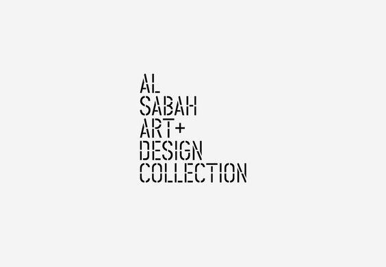 Al Sabah Art + Design Collection logo