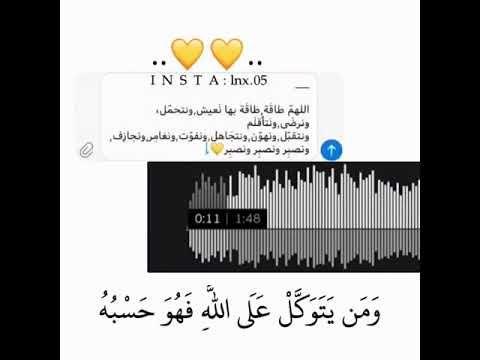 مقطع قرآن تصميم انستقرام Youtube Islamic Love Quotes Cute Love Wallpapers Instagram Picture Quotes