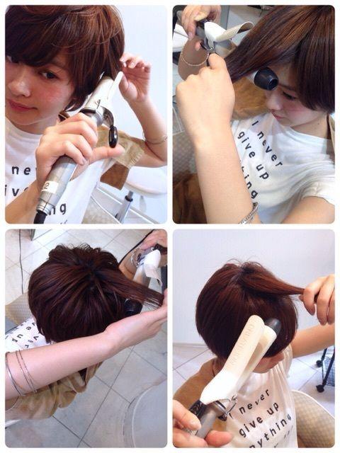 実演 ショートヘアの コテ の巻き方 使い方 ショートヘア