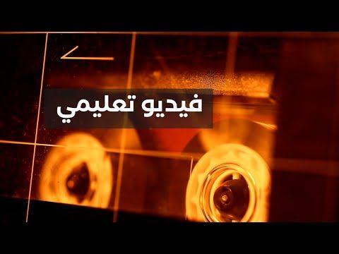 إنتاج مقاطع قرآنية مع شكل شريط كاسيت قديم لنشرها على اليوتيوب