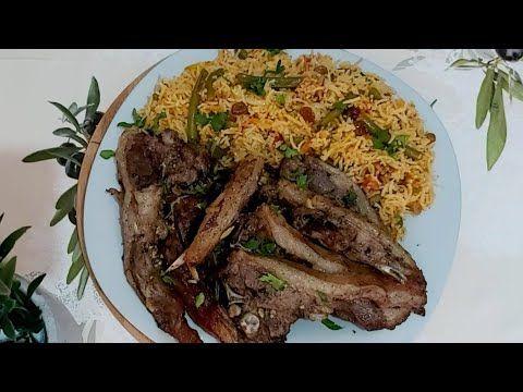 أضلاع الخروف المشويه بالفرن مع الأرز البسمتي بأروع تتبيلة على الطريقة التركية Youtube Lamb Ribs Grilled Lamb Basmati Rice