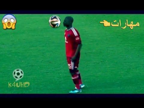 مكس خرافي افضل لقطات استعراض مهارات في تاريخ كرة القدم Hd Youtube Soccer Field Soccer