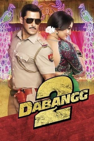 Dabangg 2 2012 Bollywood Hindi Movie Mp3 Songs Download Free Hindi Music