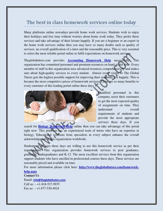 ihrm case study with solution