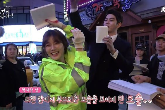 "Watch: Kim Yoo Jung And Yoon Kyun Sang Can't Stop Laughing In ""Clean With Passion For Now"" Making-Of Video"
