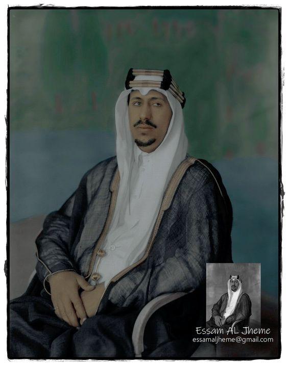 الملك سعود بن عبدالعزيز My Images Rare Pictures Cute Emoji