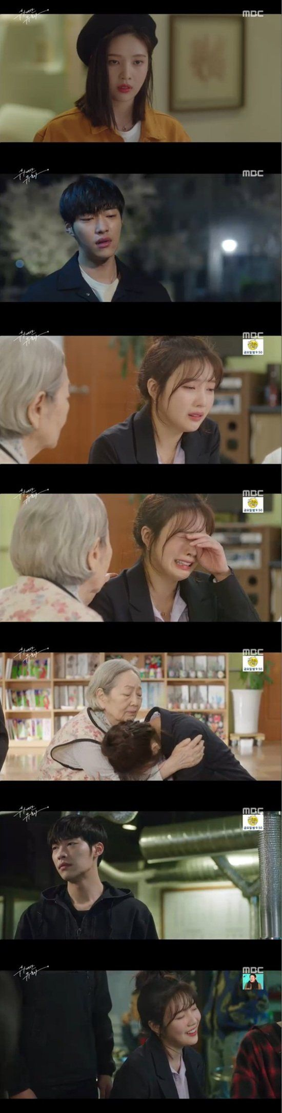 Spoiler The Great Seducer Joy Is Devastated After Breaking Up With Woo Do Hwan Korean Entertainment News Greatful Joy