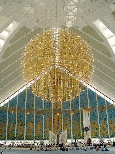 Shah faisal mosque islamabad pakistan islamic for Interior decoration in pakistan
