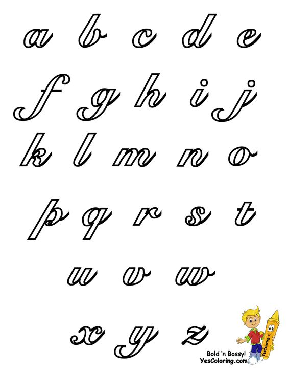 These cursive letters are in lowercase. Individual letters are ...