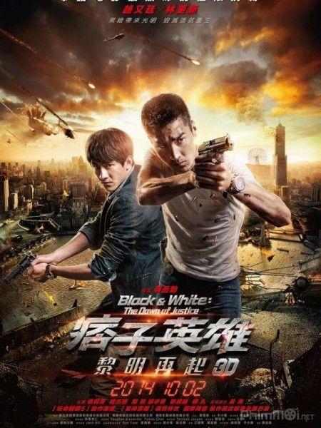 Anh Hùng và Lưu Manh 2: Anh Hùng Du Côn - HD