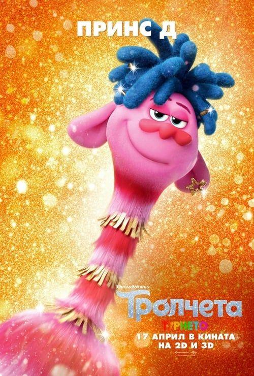 Trolls 2 Gira Mundial 2020 Pelicula Completa En Espanol Latino Castelano Hd 720p 1080p Trollsworld In 2020 Free Movies Online Full Movies Online Free Movies Online