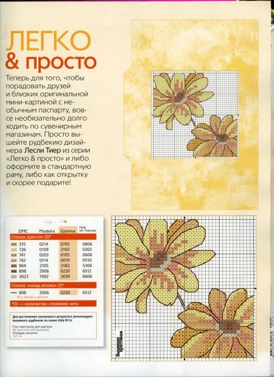 Gallery.ru / Фото #43 - ВК_10(46)_2008 г. - f-morgan