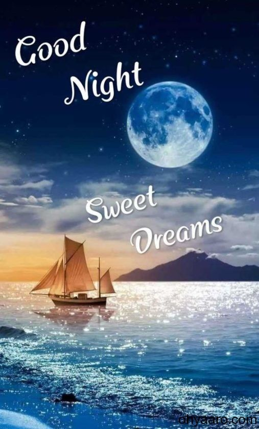 Good Night Wallpaper For Status Oh Yaaro Good Night Sister Good Night Image Good Night Wallpaper