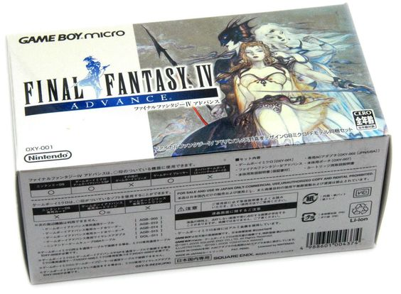 Game Boy Micro GBA System FINAL FANTASY IV Japan MINT