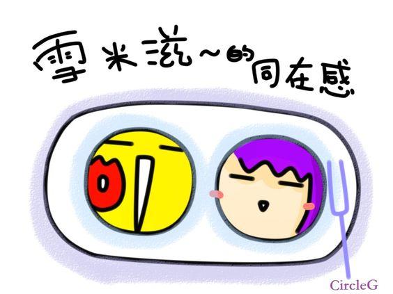 #小繪圖 #DRAWING 圓圈圓專頁: www.facebook.com/circlecleg