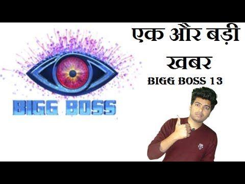 Bigg Boss News Today Bigg Boss 13 Latest Update Latest