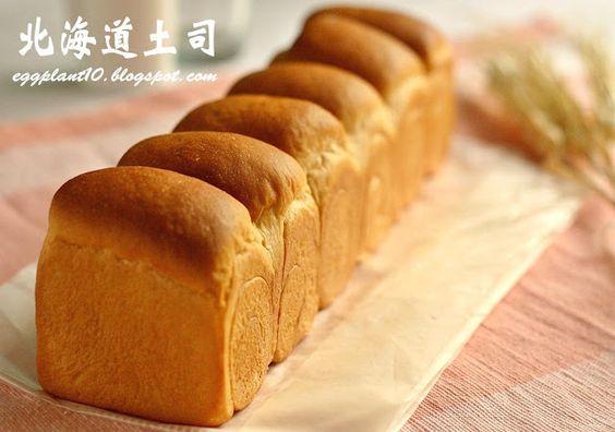 袅袅烘焙香: 长版北海道 (Hokkaido Milky Loaf)