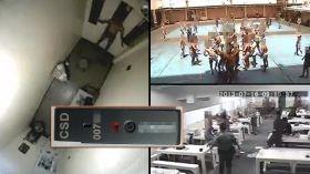 【20:00 更新】深水埗警區重案組接手調查【16:07】懲教署回應事件