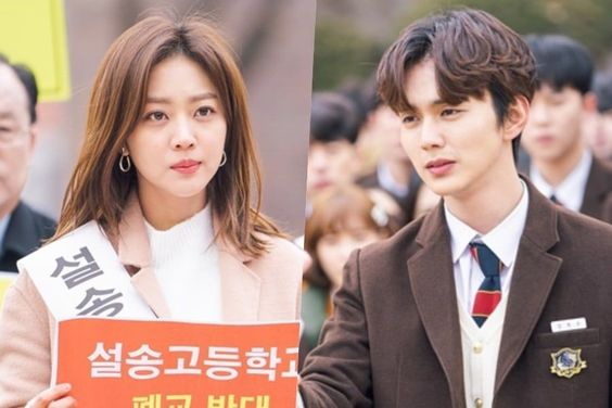 """Jo Bo Ah And Yoo Seung Ho Fight For The Future Of Their School In """"My Strange Hero"""""""