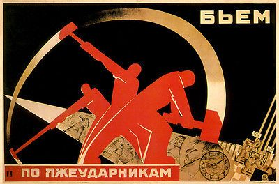 Soviet #russian political ussr #propaganda lazy workers #srp01 a3 a4 poster 3rdfr,  View more on the LINK: http://www.zeppy.io/product/gb/2/322229283442/