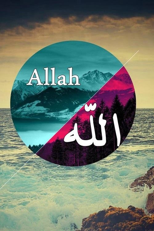 صور عليها أسم الله عالم الصور Islamic Images Islamic Pictures Kaligrafi Allah