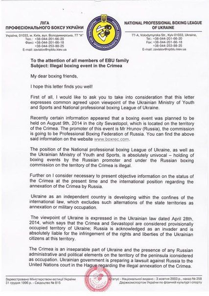 """Ukraine sends a letter of protest after Russia's boxing federation stages an """"illegal"""" boxing match in Crimea.  Russia and Ukraine stand to square off in the boxing ring at the 2014 Youth Olympic Games: http://chinatravelwriter.com/blog/ukraine-vs-russia-boxing-fight-to-take-stage-at-2014-youth-olympic-games/"""