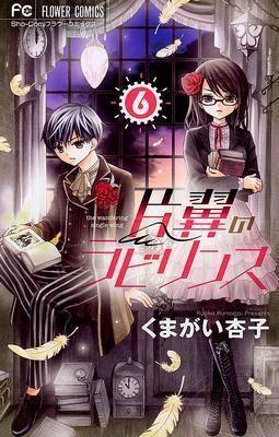 http://mangasee.co/cover/KatayokuNoLabyrinth.jpg