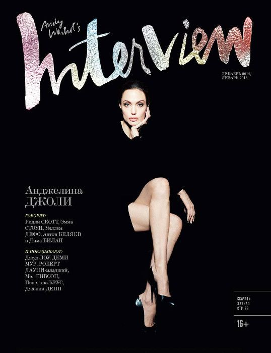 Angelina Jolie - Interview Magazine Russie