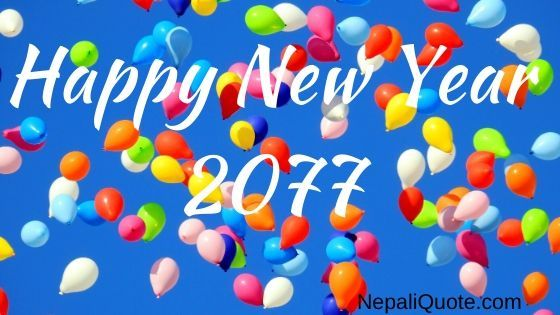 101 Best Collection Of Happy New Year 2077 Images In 2020 Happy New Year Happy New Year Images New Year Images