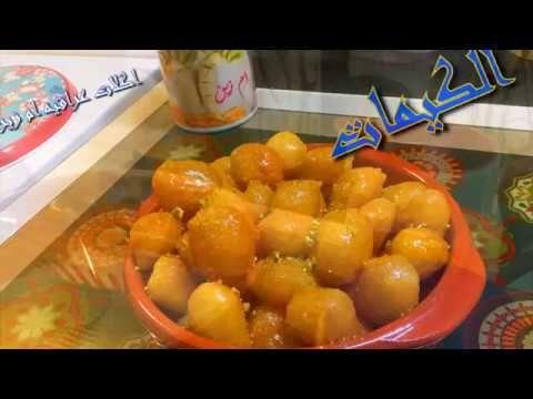 الكيمات عوامه اكلات عراقيه ام زين Iraqo Food Om Zein Youtube Food Meat Shrimp