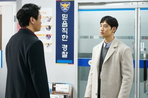 "Tension Erupts Between Lee Je Hoon And Lee Sung Wook In A Police Station On ""Where Stars Land"""