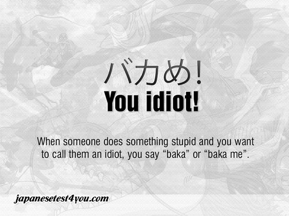 Fellow otakus.....we should know this one by now....and if u didnt....well its never too late to learn