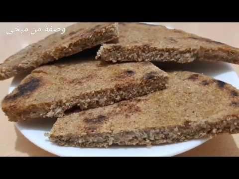 خبز الشعير الصحي او الحامضة Youtube Desserts Food Bread