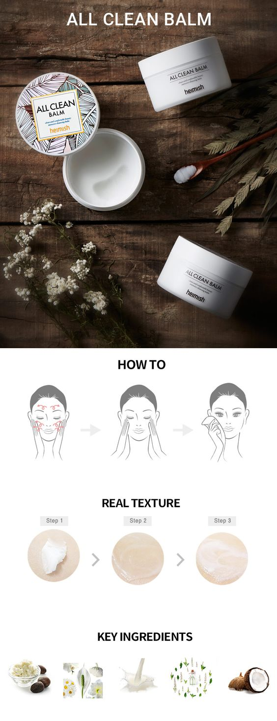 heimish all clean balm - K-Beauty favorite cleanser for double cleasing - essential tips to prevent acne